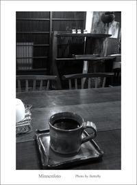 癒しのカフェ - Minnenfoto