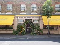 ドミニクアンゼルベーカリーのおさるちゃんのルリジューズ - Chakomonkey Everyday in London