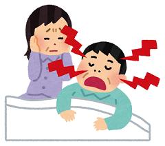 三木市医師会から - ブログ de みっきぃ
