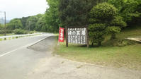 峠の茶屋 - 『熱海で暮らす』 リゾート不動産情報