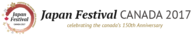 Japan Festival Canada 2017★☆ボランティアPart2☆★ - トロント語学学校・留学手続きならトロント留学センター byDEOW