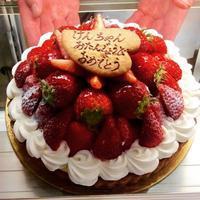 イチゴいっぱいのタルト - 手作りケーキのお店プペ