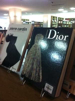 神戸ファッション図書館 - シンプルシックな暮らし