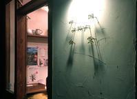 中国食堂261 @身体が喜ぶ中国料理 - Kaorin@フードライターのヘベレケ日記