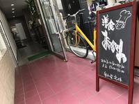 久々の「洋食おがわ」で海老フライ♪ (西八王子) - よく飲むオバチャン☆本日のメニュー