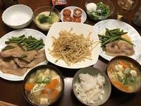 土曜日の夜ご飯は、生姜焼き♪ - よく飲むオバチャン☆本日のメニュー