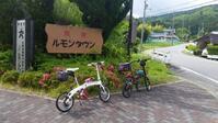金勝と信楽 サイクリング - 近江ポタレレ日記(琵琶湖)自転車二人旅