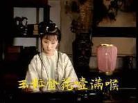 陳暁旭さんご逝去から10年 - 越劇・黄梅戯・紅楼夢
