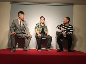 夕刊シンプレ新聞社レジェンド?「ますだおかだ」増田英彦 - 艶芸サロン