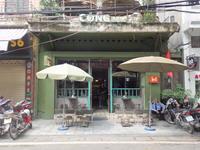 ハノイでカフェ巡り - Da bin ich! -わたしはここにいます-