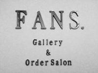 感謝の気持ちを込めて - Shoe Care & Shoe Order Room FANS.「M.Mowbray Shop」