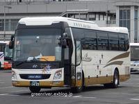 スターバス 1459 - 注文の多い、撮影者のBLOG