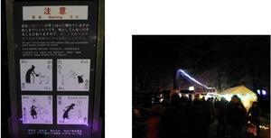 若草山山焼き編(15):奈良町(15.1) - 散歩の変人