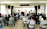 123番 介護予防センター音楽鑑賞会 vol.2 - 千の出逢い「ぬくもり」千カ所訪問演奏
