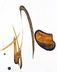 "日本青年館様 音楽ホール作品""朴"" - fu-de-sign*文字日和*"