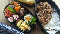 今日の息子弁当 - 料理研究家ブログ行長万里  日本全国 美味しい話