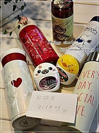 ステンレスボトルとふりかけ♪ - ☆Happy time☆