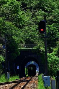 トンネルの向こうに - 彩