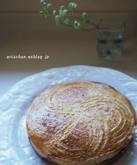 gâteau basque(ガトー・バスク)@フランスのバスク地方のお菓子 - アリスのトリップ