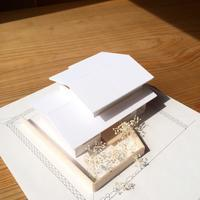 王寺の家 - 国産材・県産材でつくる木の住まいの設計 FRONTdesign  設計blog