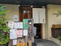★とくや★ - Maison de HAKATA 。.:*・゜☆
