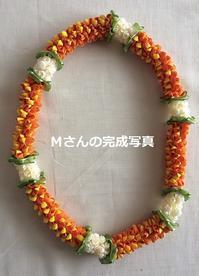 Mさんの完成写真 - *マウオリオリ* リボンレイ~Happy♪ Joyful♪ Thankful !!