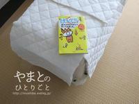 犬の本 【「吠えグセ」について、犬のコタロウさんにきいてみました。】 - yamatoのひとりごと