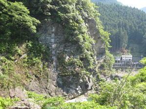 名所旧跡大滝ダム - 吉野川上のんびり癒しの宿古民家利用紺ちゃん民宿