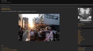Slow Life36(カメラマン:内藤さんのブログ) 2017 - 北上野二丁目町会(山伏町会)青年部