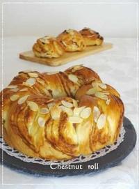 シフォン型de栗の折り込みパン☆ - パンのちケーキ時々わんこ