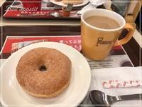 久々のミスド♡ @大阪/昭和町 - Bon appetit!