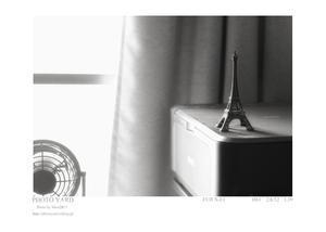 Piece of memory 084 - Shou's portfolio