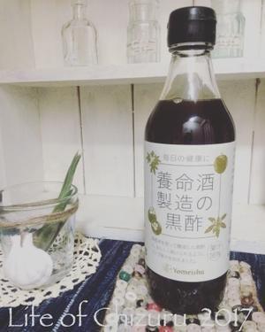 美容と、健康のために、飲みます、、? - Life of Chizuru …ナチュラルにうつくしく、そして笑顔と掃除