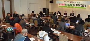 民進党への公開質問状 - FEM-NEWS