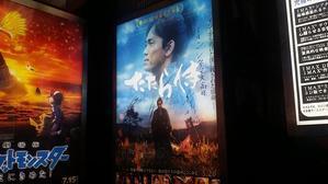 映画を観る - The diary of    私+ビビ