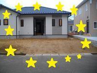 施工例(^w^)ぷらすコンクリート - まるぜん住宅設備ブログ「いつも前むき」