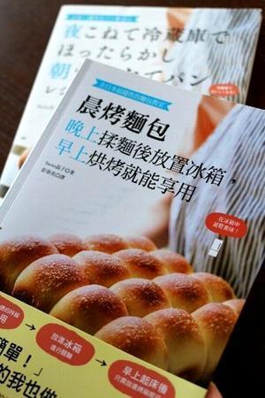 台湾に「Backeの朝焼きたてパン」 - ちぎりパン 日本一簡単なパン教室 Backe