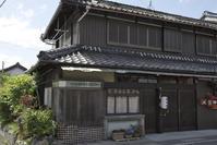 「煙草屋」 - hal@kyoto