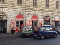 ローマでも麻婆豆腐♪ - フィレンツェのガイド なぎさの便り