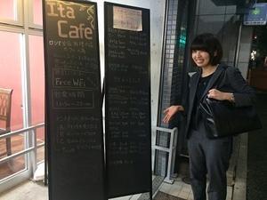 ItaカフェからのカラオケBanBan@早稲田 - 旅行会社OLトキドキ添乗日記