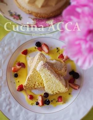 フランス地方菓子、Biscuit de Savoie - Cucina ACCA