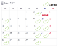 6月の営業日のお知らせ - 豆月のまめ日和