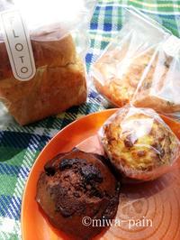 パンとアイスと焼き菓子とメンパンの参宮橋 - パンある日記(仮)@この世にパンがある限り。