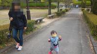 小松中央公園 - Meenaの日記
