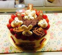 お誕生日おめでとう!! - 手作りケーキのお店プペ