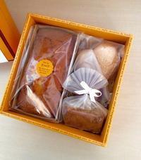 焼菓子の贈り物・2 - 手作りケーキのお店プペ