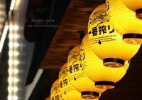 週末 - ★ひかるっち★の Happy spice ブログ