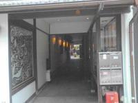 京都市 まぐろづくし丼 すしと酒 手水や - 転勤日記