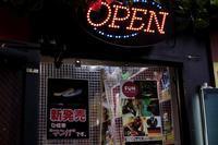 東京 2017 05 Color #19 - Yoshi-A の写真の楽しみ