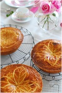 Gâteau basque....♡ - La recette